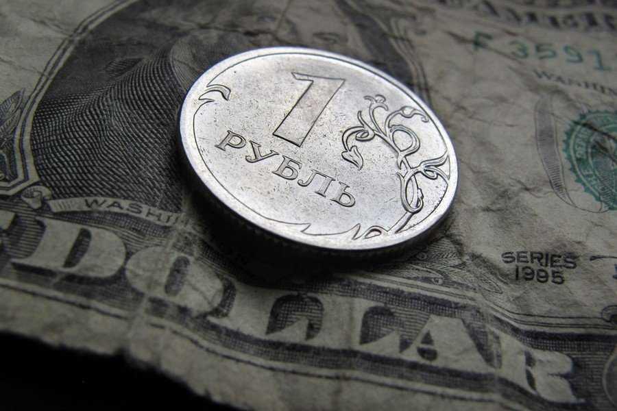 Брянцы гадают о курсе доллара