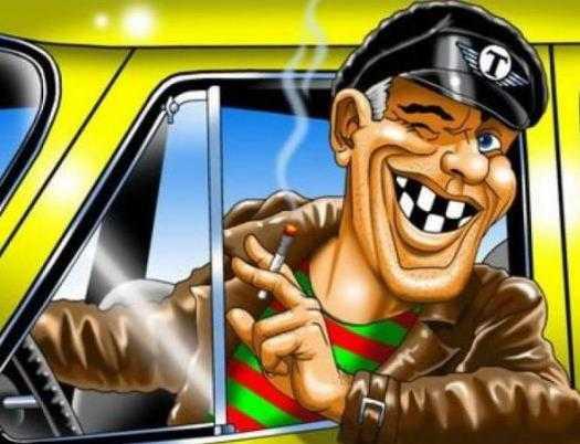 Брянский таксист ответит за кражу 40 тысяч рублей у пассажирки