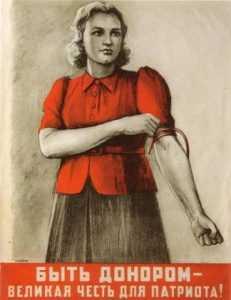 Работнице брянского детсада запретили сдавать кровь