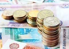 Госдолг брянской казны превысил 12 миллиардов