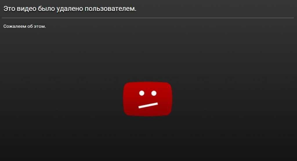 Глава брянского отделения ФАР Константин Баранов удалил видео драки