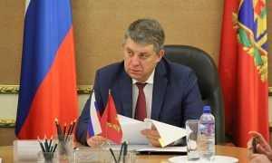 Управлению имущественных отношений Брянской области поставили «четверку»