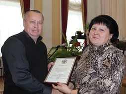 Начальника брянской налоговой инспекции перевели в Крым