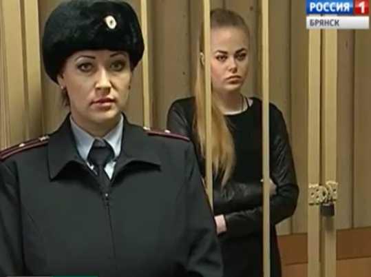 Подельник осуждённой брянской красотки назвал приговор незаконным