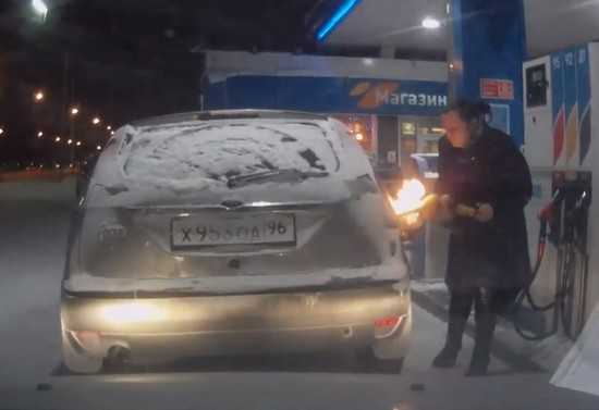 Игравшая зажигалкой у бензобака дама подожгла свой автомобиль (видео)