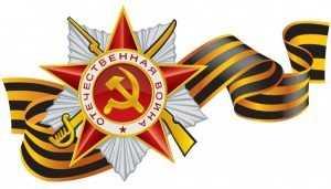 Брянская прокуратура добилась увековечивания памяти героев войны