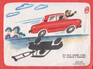 Брянские автомобилистки на скользких трассах покалечили людей