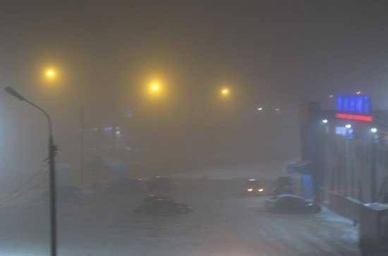 На Брянск опустился густой туман