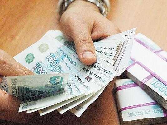 Брянский делец ответит за получение гранта по липовым документам