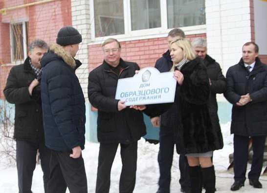 Сергей Степашин наградил табличкой образцовый дом в Брянске