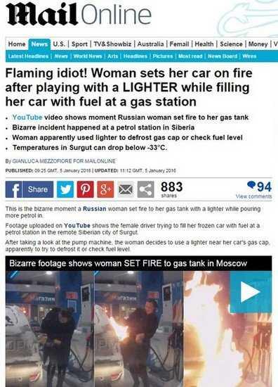 Островитяне обозвали подпалившую свой автомобиль россиянку идиоткой