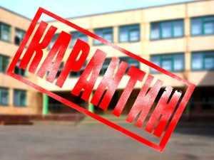 С пятницы карантин по гриппу объявлен в 4 брянских школах и гимназии