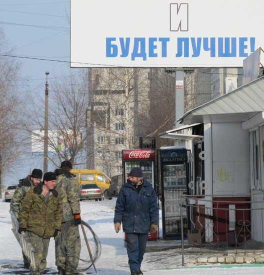 Рекламщики администрации Брянска поплатились за бездействие