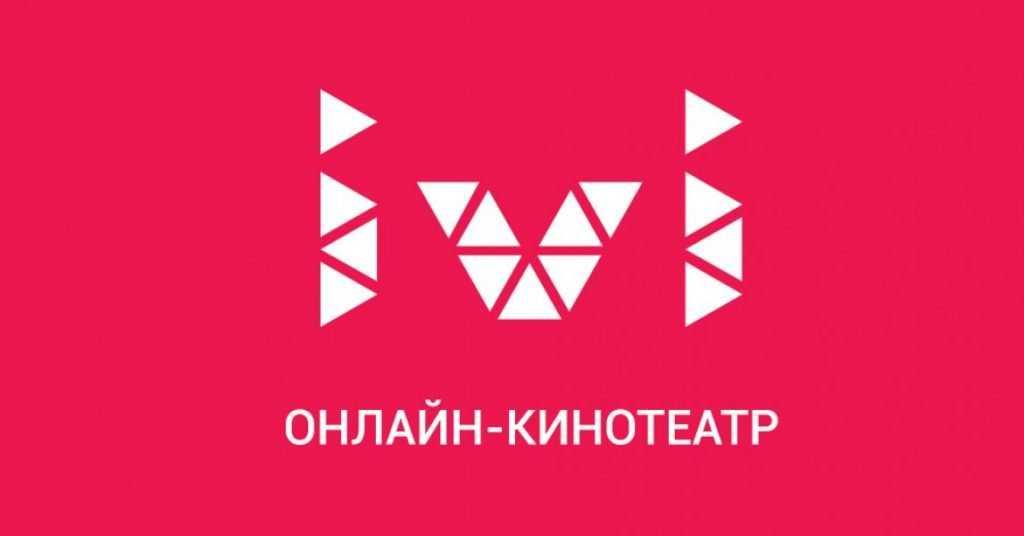Крупнейший онлайн-кинотеатр Рунета ivi.ru теперь доступен в странах СНГ