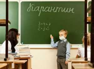 В Советском районе Брянска грипп закрыл почти все школы