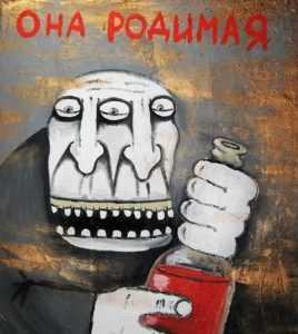 Епархия поможет вылечиться брянским алкоголикам