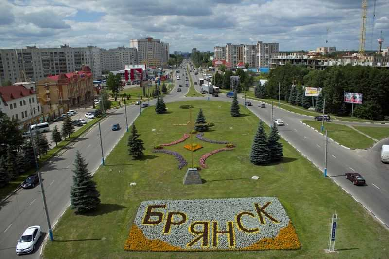 Фокинский район Брянска отпразднует 120-летие