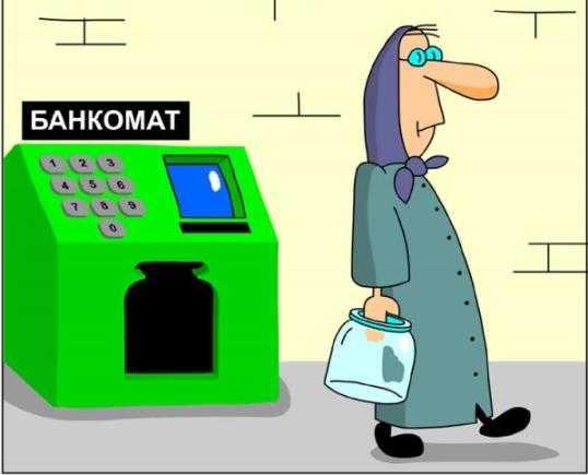 Брянские вкладчики украинского банка остались без компенсаций