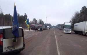 Брянские дальнобойщики застряли на Украине