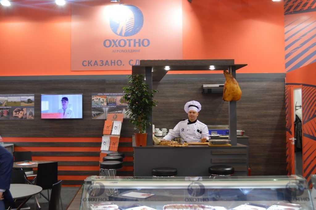 Брянский агрохолдинг «ОХОТНО» успешно дебютировал на выставке «Продэкспо-2016»