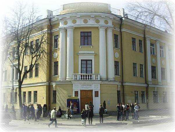 Брянский филиал столичного университета лишили аккредитации