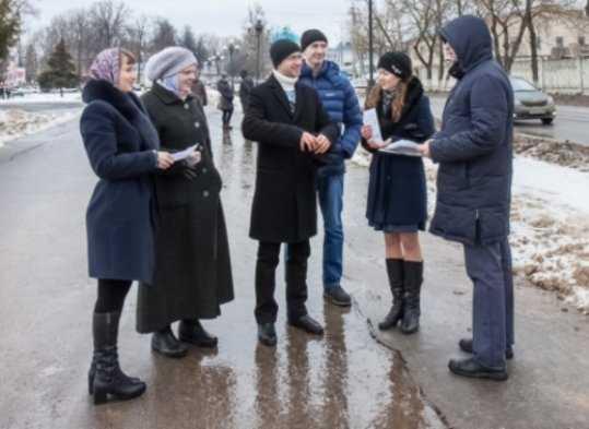 Брянская молодёжь выступила против Дня святого Валентина