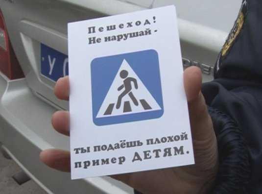 В Брянске пенсионер сломал руку пешеходу-нарушителю