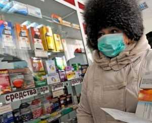 От свиного гриппа в Брянской области скончались 10 человк