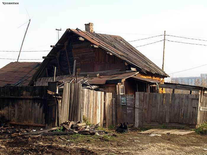 Брянцев освободили от платы за ремонт аварийного дома