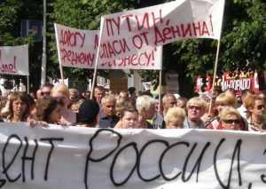 Полиция выявила грандиозную аферу с Центральным рынком Брянска