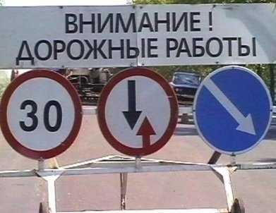 Прокуратура заставила брянских чиновников отремонтировать дорогу