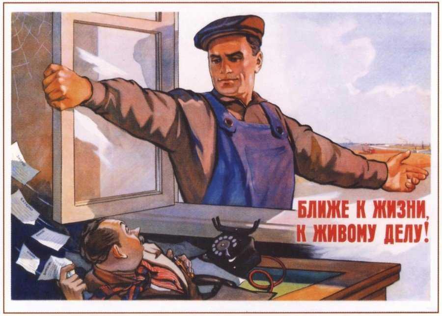 В Брянской области насчитали 8 тысяч безработных
