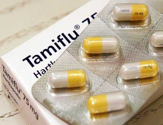 Брянскую аптеку наказали за отсутствие противовирусного препарата