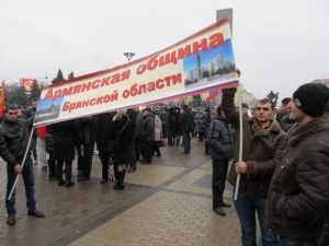 В Брянске начнет работу отделение Ассамблеи народов России