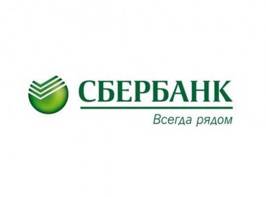 В брянском отделении Сбербанка выдали обновлённый кредит «Экспресс-овердрафт»