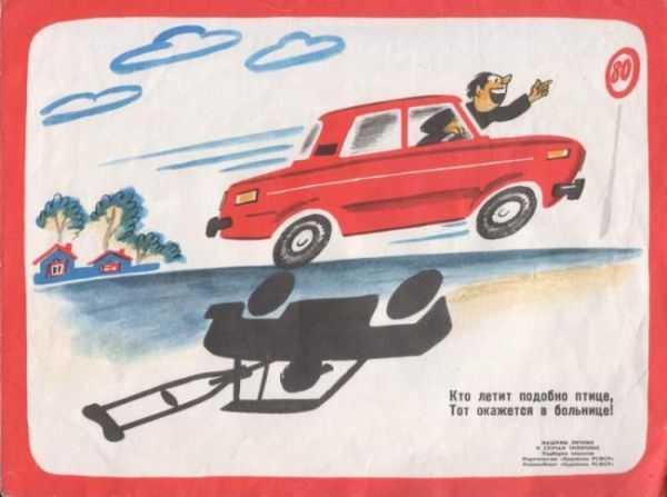 Брянский водитель «УАЗа» слетел с дороги и сломал ключицу