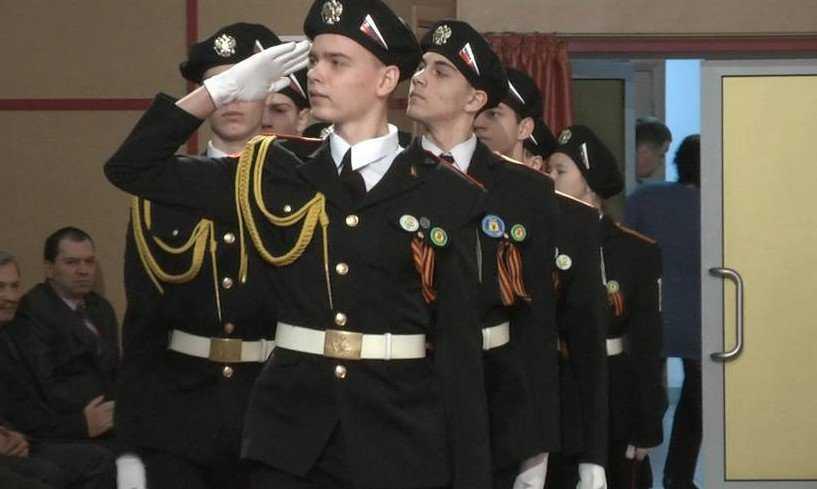 Брянские юные патриоты отметили 25-летний юбилей