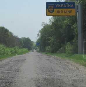 Брянск не будет разрывать договоры о дружбе с украинскими городами