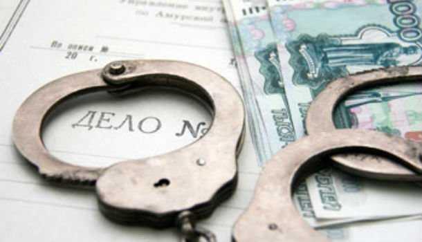 Брянский суд приговорил наркодельца к 11 годам