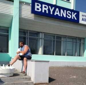 Телекомпания «ТВ Центр» отсудила 450 тысяч у брянского аэропорта