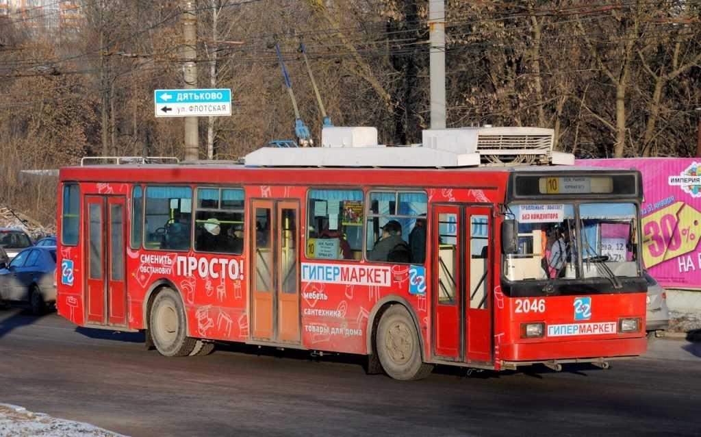 В Брянске закрыли троллейбусный маршрут №10