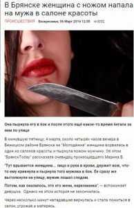 В брянском УМВД опровергли сообщение о нападении на мужчину в салоне