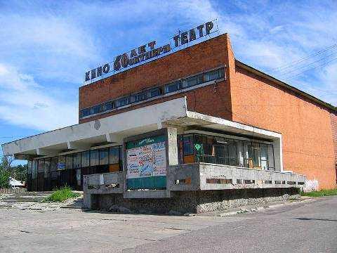 В Клинцах депутат Брянской думы на месте кинотеатра построит дома
