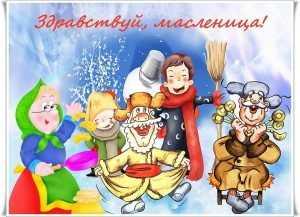 В России начали праздновать Масленицу