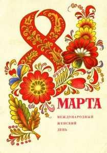 Руководители Брянска поздравили женщин с 8 Марта