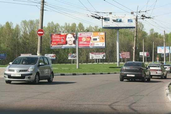 В Брянске у памятника Болгарским патриотам сделают новое кольцо