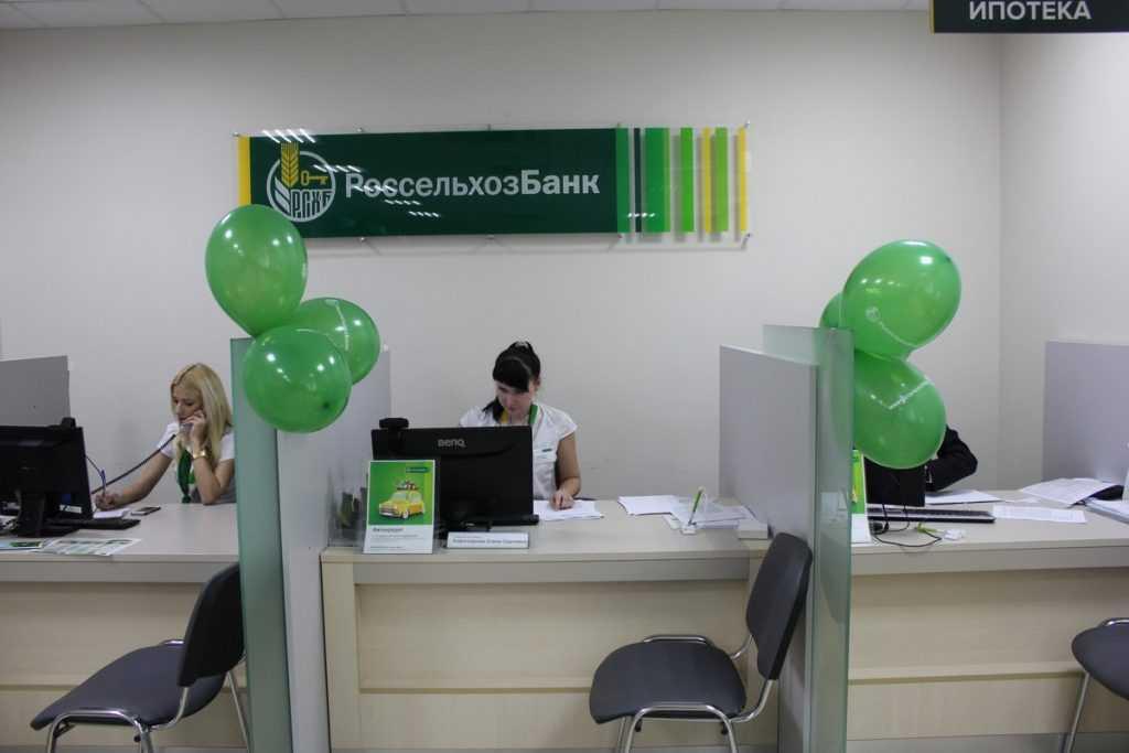 Брянский филиал Россельхозбанка установил рекорд дневной выдачи кредитов
