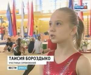 В Брянске прошел чемпионат ЦФО по спортивной гимнастике