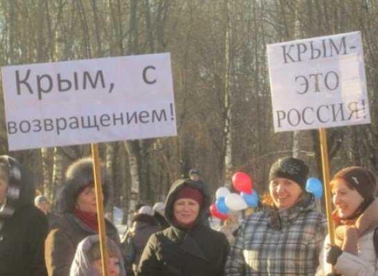 Брянцы отпразднуют годовщину возвращения Крыма в Россию