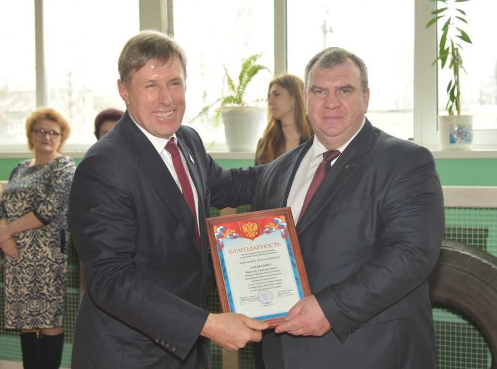 Брянского депутата Виктора Гринкевича поблагодарили за спортивный азарт